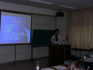 http://www.mysql.gr.jp/workshop/20030718/photo/P1020133.JPG
