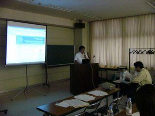 http://www.mysql.gr.jp/workshop/20030718/photo/P1020135.JPG