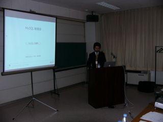 http://www.mysql.gr.jp/workshop/20030718/photo/P1020203.JPG